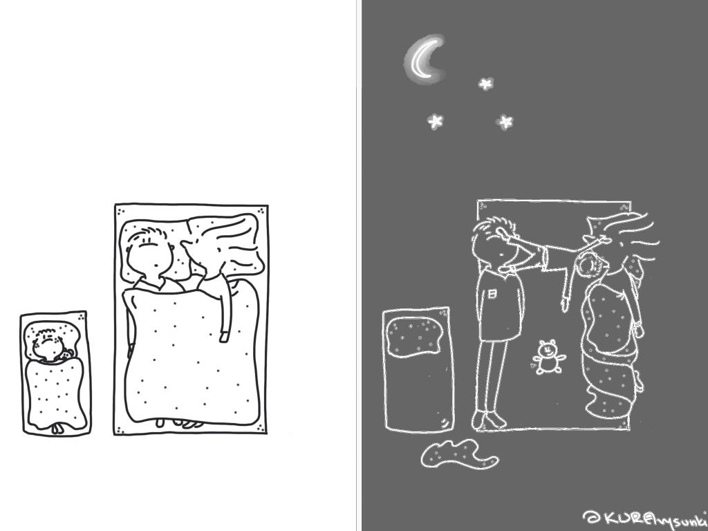Schlafen_mit_Kind
